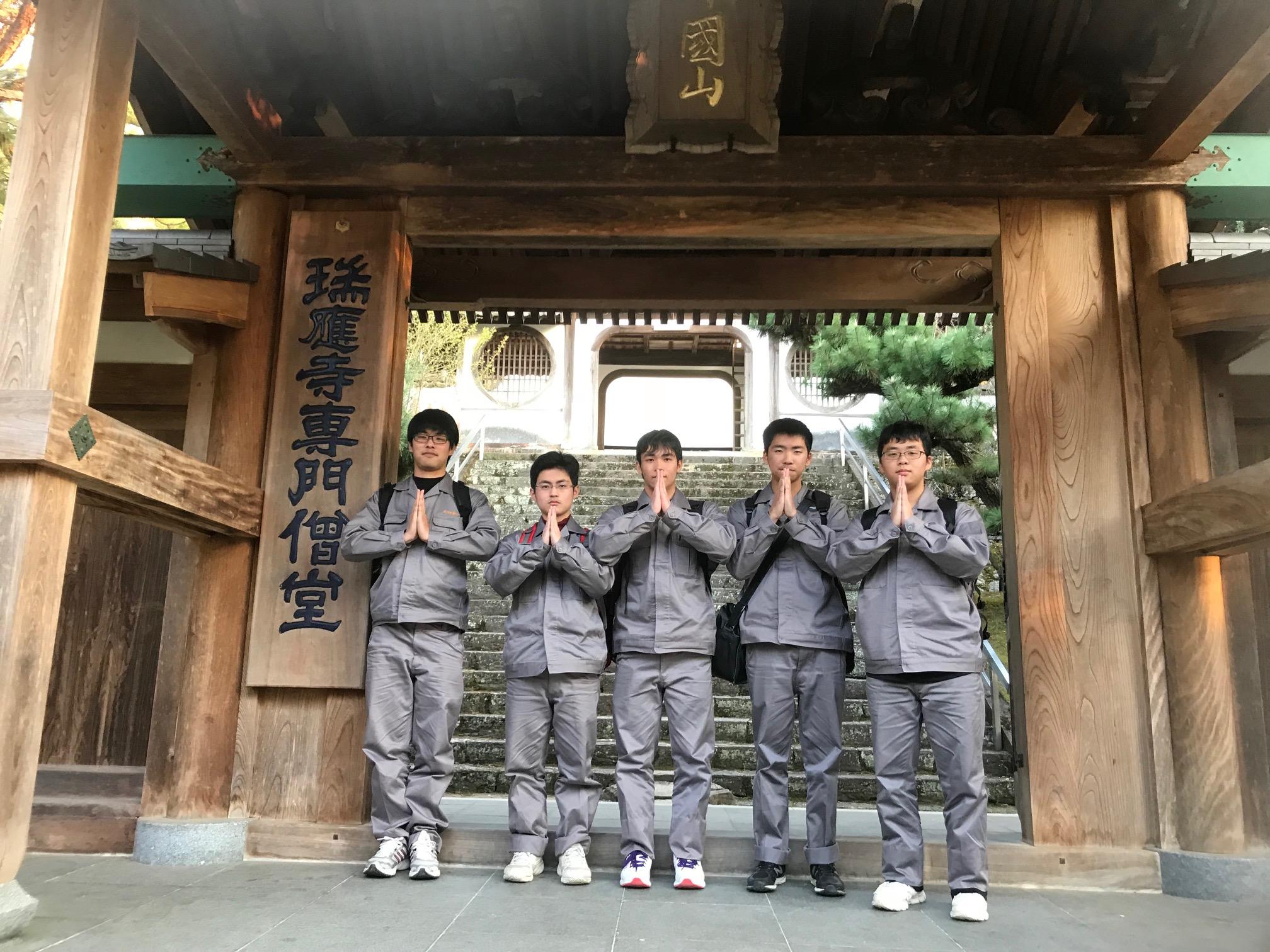 新入社員研修 〜瑞應寺にて〜